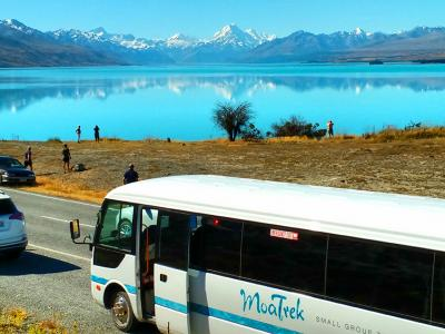 Reflections of Mt Cook in Lake Pukaki - MoaTrek Tour Gallery February 2017